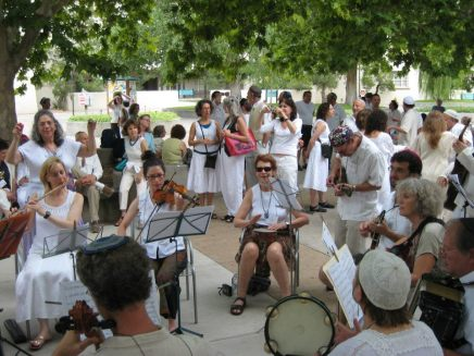 kallah music outdoors 2011