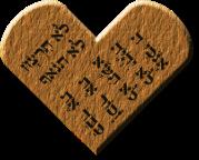 ten-commandments-heart