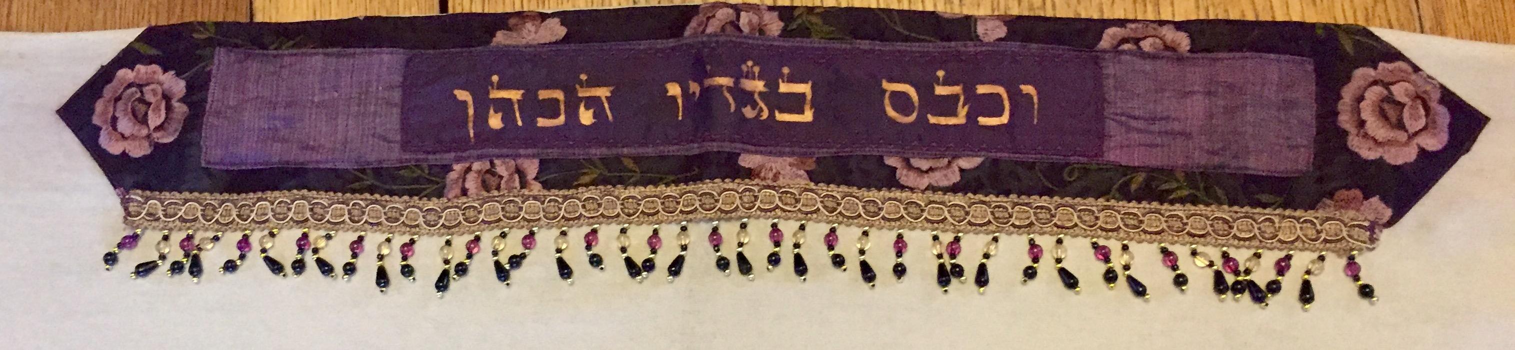 Atarah of talit